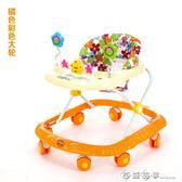 嬰兒童寶寶助步學步車6/7-18個月防側翻多功能滑行車帶音樂玩具車igo    西城故事