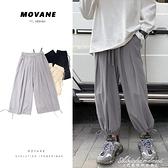 夏季薄款褲子男生韓版寬鬆潮流空調褲束腳燈籠休閒褲 黛尼時尚精品