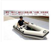 橡皮艇加厚釣魚船沖鋒舟皮劃艇充氣船 雙人三人氣墊船漂流船