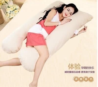 孕婦枕頭 護腰側睡抱枕 U型 【藍星居家】