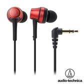 【台中平價鋪】全新 鐵三角 ATH-CKR50 紅色 高解析 耳道式耳機
