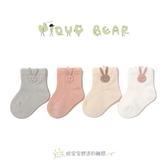 尼多熊2020寶寶襪子夏季薄款嬰兒純棉新生兒兒童網襪春夏秋薄款襪
