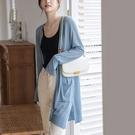 簡約時尚百搭中長款針織外套上衣【59-14-8K16401-21】ibella 艾貝拉