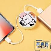 蘋果傳輸線充電線器可愛伸縮7plus/iphonex/11pro max通用【英賽德3C數碼館】