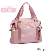 Bay 旅行袋 短途 旅行包 女包 手提 大容量 運動 健身包 行李包 旅游包袋