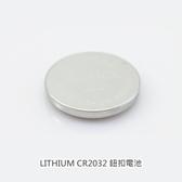 【A-HUNG】LITHIUM CR2032 3V 鈕扣電池 藍芽遙控器 自拍遙控器 藍芽自拍器 主機板 電子秤