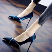歐美氣質水鑚綢緞尖頭高跟鞋女春夏新款淺口細跟宴會禮服單鞋 【全館免運】