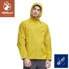 【Wildland 荒野 男 輕薄防水高透氣機能外套《芥墨黃》】W3916/連帽外套/風衣/衝鋒外套