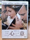 影音專賣店-P02-056-正版DVD*電影【三心一意】-凱薩琳丹妮芙*夏綠蒂甘絲柏格*齊雅拉馬斯楚安尼*貝