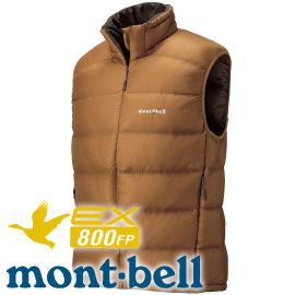 【Mont-Bell 日本 Light Alpin Down男800FP羽絨背心 深咖】 1101432/羽絨背心★滿額送