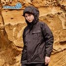 TERNUA 男SHELLTEC防水透氣連帽保暖外套1643042( 登山 露營 旅遊健行 風衣防水 )