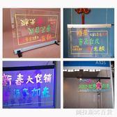 螢光板透明40*30廣告發光板七彩LED台式可掛熒光板廣告板手工畫板QM 圖拉斯3C百貨