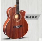 正品民謠40寸初學者吉他LVV1701【KIKIKOKO】