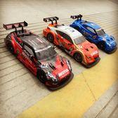 2.4G專業RC遙控汽車漂移四驅高速充電動成人玩具競速仿真GTR賽車 【限時88折】