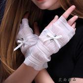 女士薄透氣夏季開車騎車防曬手套