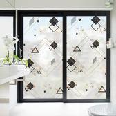 靜電幾何簡約窗戶玻璃貼紙衛生間磨砂透光不透明可重復貼膜窗花紙 FF1267【衣好月圓】