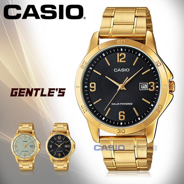 CASIO 卡西歐 手錶專賣店 MTP-VS02G-1A 男錶 不鏽鋼錶帶 太陽能 防水 日期顯示