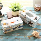 萬聖節狂歡   北歐地中海風格家居客廳餐桌面創意紙巾盒 時尚餐廳木質抽紙盒【居享優品】