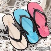 人字拖女士夏防滑平底戶外平跟簡約學生浴室夾腳沙灘涼拖鞋