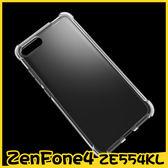 華碩ZenFone 4 ZE554KL 簡約透明款手機殼 四角加厚 強力防摔保護套 全包清透矽膠套 軟外殼 裸妝W3c