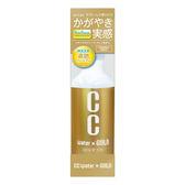 日本PROSTAFF CC黃金級鍍膜劑 200ML 可使用於車身.大燈.玻璃.鋁圈.儀表內裝..等
