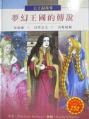 【書寶二手書T1/兒童文學_ZHJ】公主說故事-夢幻王國的傳說_版權商KIDS