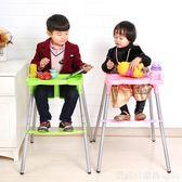 寶寶餐椅兒童餐椅多功能可折疊便攜式嬰兒椅子吃飯餐桌椅小孩飯桌 俏girl YTL