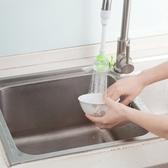 水龍頭省水器-廚房浴室防濺可旋轉花灑型節水器3色73pp50[時尚巴黎]