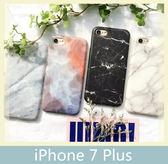iPhone 7 Plus (5.5吋) 石頭紋理殼 個性 石頭紋 手機套 防撞 手機殼 保護殼 保護套 硬殼