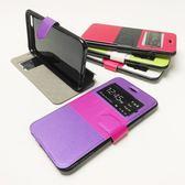 【PCI008】iPhone 6 plus專用 菱格紋撞色掀蓋手機殼 手機套 套子 123ok