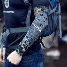冰絲防曬袖套男士夏季紋身花臂手臂遮陽套袖紫外線開車騎行袖子女 快意購物網