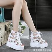 2021夏季新款百搭內增高涼鞋厚底坡跟高跟鞋碎花魚嘴女鞋34碼綁帶 美眉新品