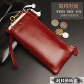 手拿包 2021新款錢包女長款多功能簡約拉鍊小手拿包手機錢夾 交換禮物