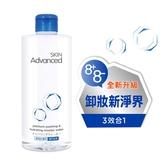 Skin Advanced 白金舒潤水漾卸妝水 500ml
