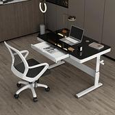 升降桌電腦台式辦公桌兒童學習寫字書桌課桌家用手動可調節電腦桌 青木鋪子「快速出貨」