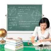 支架式黑板單面磁性辦公教學白板粉筆寫字板大黑板培訓班教學立式展示板 PA12593『棉花糖伊人』