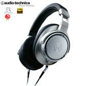 鐵三角 ATH-SR9 Hi-Res 高解析音效  可換線攜帶型耳罩式耳機 公司貨一年保固