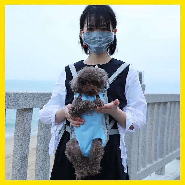 A4Pet 寵物雙肩胸前包泰迪背包透氣貓包便攜包貓袋狗狗外出背帶包