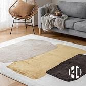 簡約現代幾何客廳地毯原創設計民宿家用臥室床邊書房茶幾毯【Kacey Devlin】