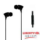 【LIBERTY】時尚美聲-線控耳道式耳機麥克風