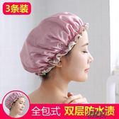 3個裝 雙層加大浴帽防水成人女款洗澡頭髮罩沐浴頭套防水帽髮套帽 街頭布衣