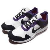 【五折特賣】Nike 慢跑鞋 Zoom Lite QS 黑 白 紫 復古 低筒 休閒鞋 男鞋【PUMP306】 850560-105