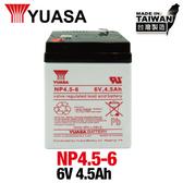 YUASA NP4.5-6鉛酸電池~6V 4.5Ah 兒童玩具車電池/等同NP4-6加大容量*CSP進煌*