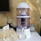 直飲機過濾桶 家用凈水桶凈水器 多層過濾凈化不能加熱飲水機BL 全館八折柜惠
