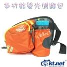 多功能螢光側腰包-橙色 可斜掛斜背 登山 防水多功能胸前包