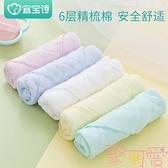 寶寶圍兜純棉紗布口水巾嬰兒洗臉巾小毛巾方巾手絹【聚可愛】