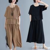 短袖套裝 文藝復古棉麻套裝女夏季新款寬鬆休閒鬆緊腰闊腿褲兩件套顯瘦 生活主義