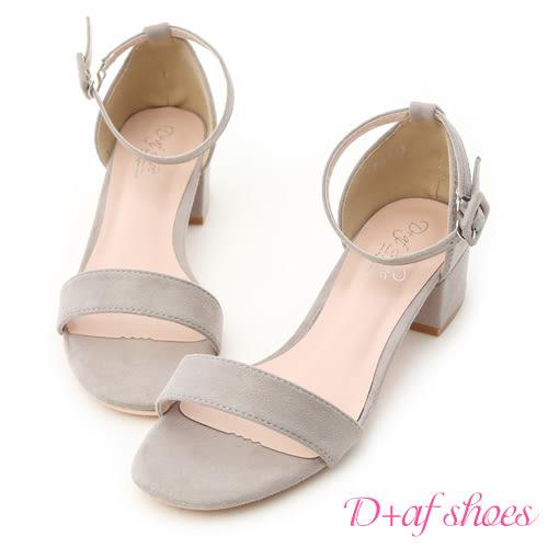 涼鞋 D+AF 夏日定番.一字繫踝方頭低跟涼鞋*黃