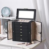 首飾盒多層歐式大容量收拾禮物盒珠寶首飾品【聚寶屋】
