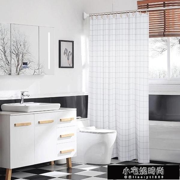門簾 伸縮浴簾桿 免打孔浴室不銹鋼伸縮桿窗簾桿拉伸撐桿門簾桿直桿型 df11525 快速出貨